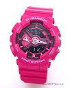 カシオ 腕時計 G-SHOCK (ジーショック) Sシリーズ(レディース) GMA-S110MP-4A3 (海外モデル) 【あす楽】