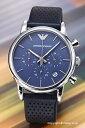 エンポリオアルマーニ 腕時計 メンズ EMPORIO ARMANI Classic Chronograph Collection (クラシック クロノグラフ コレクション) マットブルー AR1736