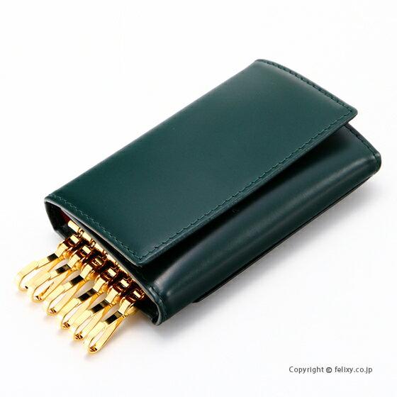 エッティンガー ETTINGER キーケース BH2095JR PETROL GREEN 【ラッピング無料/送料無料】エッティンガー キーケース BH2095JR GREEN