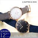 キャプテン&サン KAPTEN & SON 腕時計 LEATHER COLOR COLLECTION(レザーカラーコレクション) ローズゴールド 【あす楽】