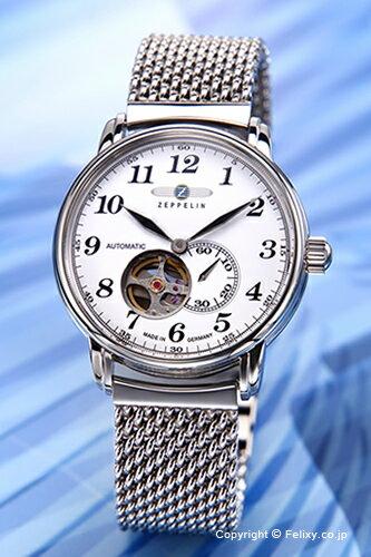 ツェッペリン ZEPPELIN 腕時計 LZ127 Graf Zeppelin (LZ127 グラーフ・ツェッペリン) ホワイト 7666-M1 【ツェッペリン 時計】ツェッペリン 7666-M1【国内正規代理店商品】【送料無料】