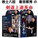 DVD>スポーツ>格闘技・武道>柔道商品ページ。レビューが多い順(価格帯指定なし)第1位