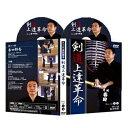 DVD>スポーツ>格闘技・武道>剣道商品ページ。レビューが多い順(価格帯指定なし)第1位