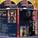 DVD>スポーツ>格闘技・武道>剣道商品ページ。レビューが多い順(価格帯指定なし)第4位