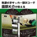 DVD>スポーツ>サッカー商品ページ。レビューが多い順(価格帯指定なし)第1位