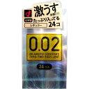 【あす楽】【オカモト】【24個入】オカモトコンドームズ 0.02EX(エクセレント) 24個入/激う...