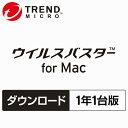 ウイルスバスター for Mac 1台版 ダウンロード1年版★【Mac対応のセキュリティソフト・ウィルス対策】