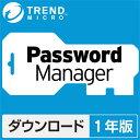 ■メーカー直営店■【Windows/Mac対応】パスワード管理ツールのパスワードマネージャー 1年版