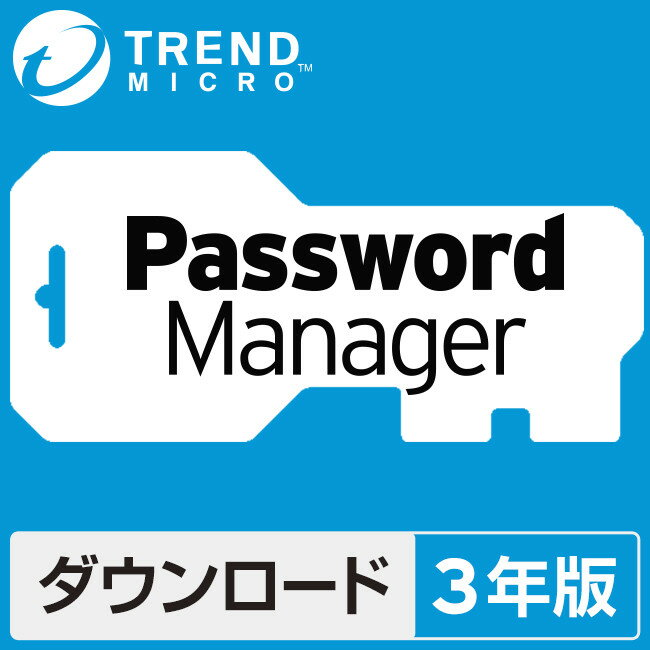 YMS-VPN8 Windows8対応VPNクライアントソフトウェア (1クライアント) :ヤマハ