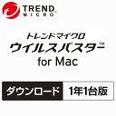 ウイルスバスター for Mac 1台版 ダウンロード1年版★【Mac対応のセキュリティソフト ウィルス対策】