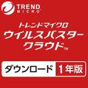 ウイルスバスター クラウド ダウンロード1年版★【ダウンロー...