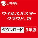 ■メーカー直営店■2015/7/29新発売のウイルスバスター クラウド 10【Windows10対応】スマホも対応