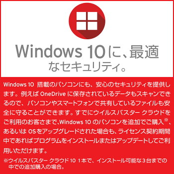 �����륹�Х��������饦��10windows10�˺�Ŭ�ʥ������ƥ�