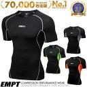 EMPT コンプレッションウェア メンズ 半袖 | スポーツ...