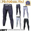 EMPT コンプレッションタイツ メンズ ロングタイツ | ...