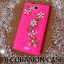 Deco Flower Road silicon case cove...