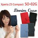 XPERIA Z3 Compact SO-02G 手帳型 ケース カバー 手帳 SO02G エクスペリアZ3コンパクト sony デニム 手帳型ケース docomo