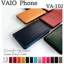 メール便送料無料 VAIO Phone VA-10J 二つ折り ちょっと上質なカラー 手帳型 ケース カバー 手帳 VA-10Jケース VA-10Jカバー バイオフォン