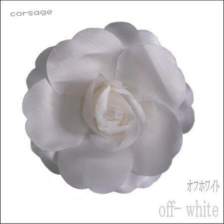 コサージュ (オフホワイト)【あす楽対応】■