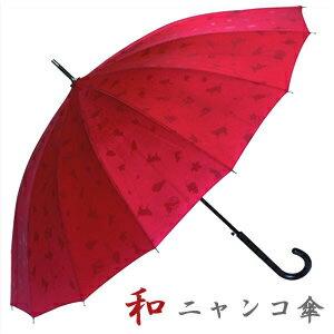 選べる3色☆UVカット 16本骨 レディース和傘...の商品画像