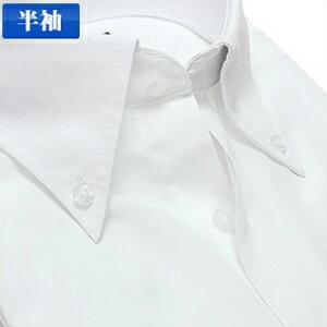 ワイシャツ ビジネス ホワイト クールビズ