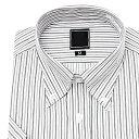 上質綿混 ボタンダウン 半袖ワイシャツ Yシャツ 半袖 ワイシャツ 形態安定(トップ芯加工) メンズ ビジネス[グレー/白/ストライプ/クールビズ/スリム 大きいサイズ LL 3L/制服/カッターシャツ/ドレスシャツ/S・M・L・LL・3L/ユニフォーム/おしゃれ]【あす楽対応】[10%off]