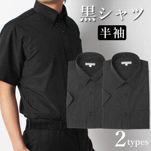 レギュラー ワイシャツ ビジネス ヒューズ
