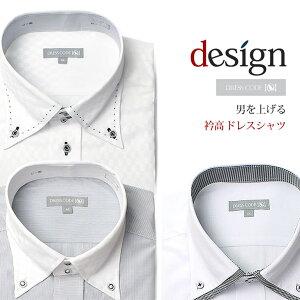 こだわり デザイン ワイシャツ ビジネス