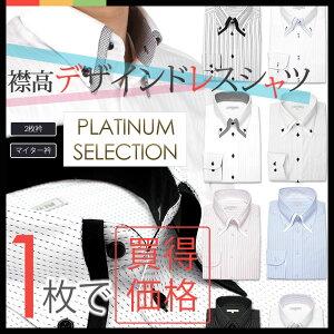 ワイシャツ デザイン ビジネス クールビズ