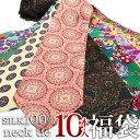 [あす楽]シルク100% ネクタイ福袋10本セット上質デザイ...