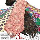 [あす楽]シルク100% ネクタイ福袋3本セット上質デザイン...