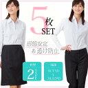 [レディース ワイシャツ 5枚セット 形態安定]レディース ブラウス シンプル 無地 レギ