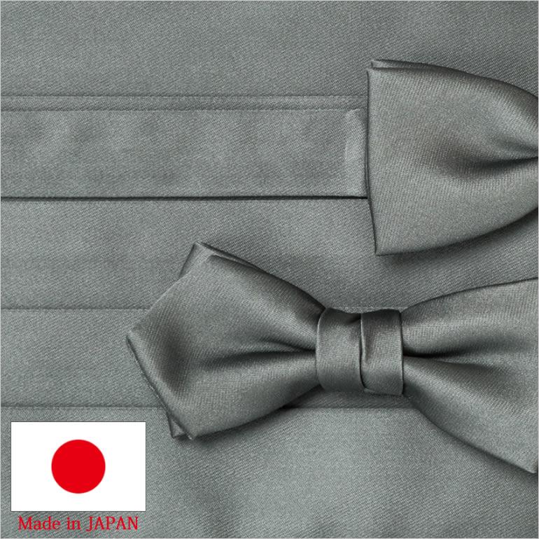 日本製 カマーバンド・剣蝶タイ2点セット メンズ...の商品画像