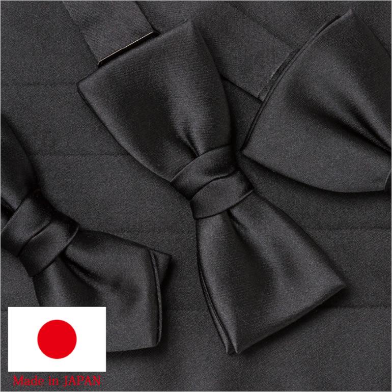 日本製 カマーバンド・蝶タイ2点セット メンズ[...の商品画像