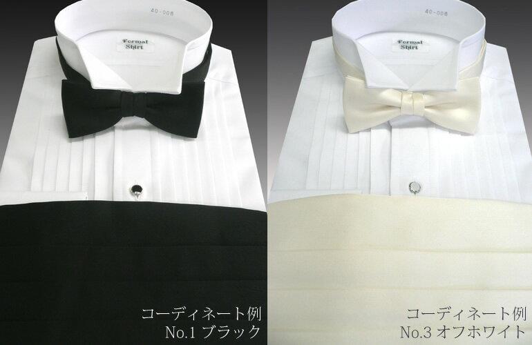日本製 カマーバンド・蝶タイ2点セット メンズ...の紹介画像3