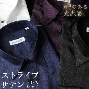 ペイズリー サテンドレスシャツ レギュラー スナップダウン ワイシャツ