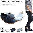 グラベラ靴 glabellaシューズ glabella 靴 グラベラ シューズ 紳士靴 メンズ 男性用 GLBT-095 [メンズシューズ オペラパンプス アーモンドトゥ スマート パンプス ドレスシューズ デニム ケミカル キレイめ シンプル]