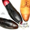 クラウド9シークレットシューズ Cloud9靴 Cloud9 シークレットシューズ クラウド9 靴 メンズ 紳士靴 男性用 CN-H3002 [7cmUP シークレットシューズ 外羽根 プレーントゥ インヒールシューズ 定番のブラック ダークブラウンに加えてキャメルもラインナップ マッドな質感]