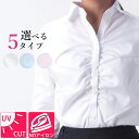 レディース ワイシャツ レディースシャツ [シャツ Yシ