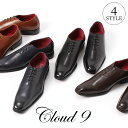 落ち着つきのある光沢感が大人の色気を放つ イタリアンデザイン イタリアンカラー採用 替え紐付 デザインシューズ ビジネスシューズ Cloud9 クラウド9 靴 メンズ 紳士靴 差し色 ビジカジ オールド 紐靴 プレーントゥ 靴 ロングノーズ あす楽 送料無料