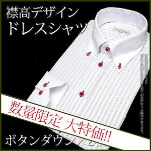 デザイン ワイシャツ ビジネス ボタンダ