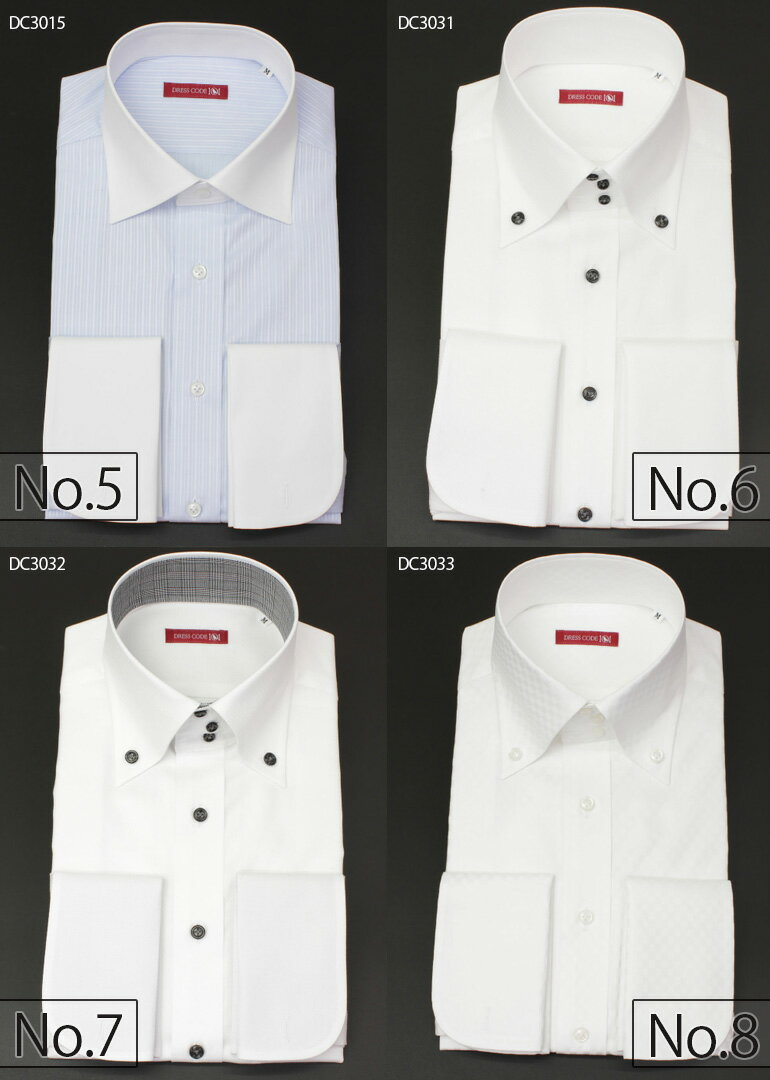 【日本製 綿100% ドレスシャツ 長袖】ワイ...の紹介画像3