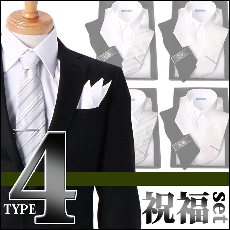 [結婚式 ゲスト メンズセット] 形態安定 ワイシャツ セット 小物 フォーマル ネクタイ タイピン チーフ メンズ 男性 パーティー シャツ 父 旦那 紳士 ギフト 親族 ブライダル ウェディング 綿100% コスパ◎[あす楽 送料無料]