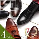 +7cmUP シークレットシューズ ビジネス 靴 メンズ スーツ