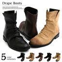 選べる5色ドレープブーツ スエードブーツ ドレープブーツ グラベラ ブーツ ドレープ drape boots メンズ GLBB-002 おしゃれ カジュアルシューズ レザー ブーツ 黒 茶 送料無料 おにい系 きれいめ カジュアル スエード 靴 ジップアップ 紳士靴