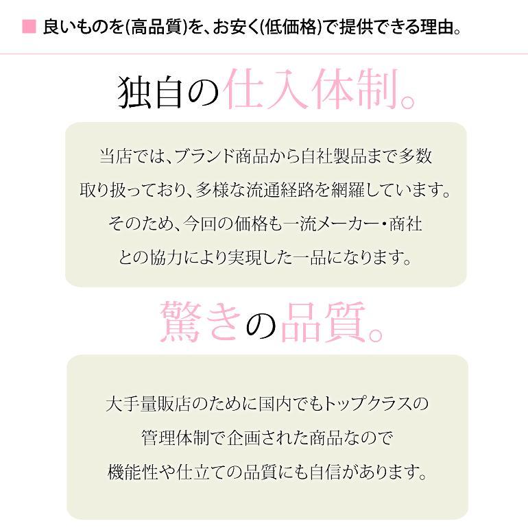 [色・柄おまかせスカート 福袋] レディースス...の紹介画像3