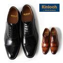 革靴 結婚式 [英国皇室御用達ブランド キンロック] 革靴 メンズ 本革 カジュアル ブラック ブラ...