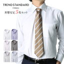 [あなたが選んだシャツは本当に形態安定?] ワイシャツ 5枚セット 長袖 形態安定 長袖ワイシャツ メンズシャツ メンズ 紳士用 ビジネス..