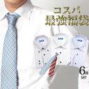 2019年 コスパ最強! ビジネスアイテム6点入り福袋 ワイシャツ長袖 メンズ 男性 紳士 FUKU-BIZ06 福袋 ワイシャツ ネクタイ タイピン セット メンズ 男性 ビジネス 新生活 Yシャツ カッターシャツ ナロータイ