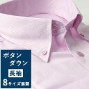 [当店人気商品]襟高デザイン ドレスシャツ 長袖 ワイシャツ...